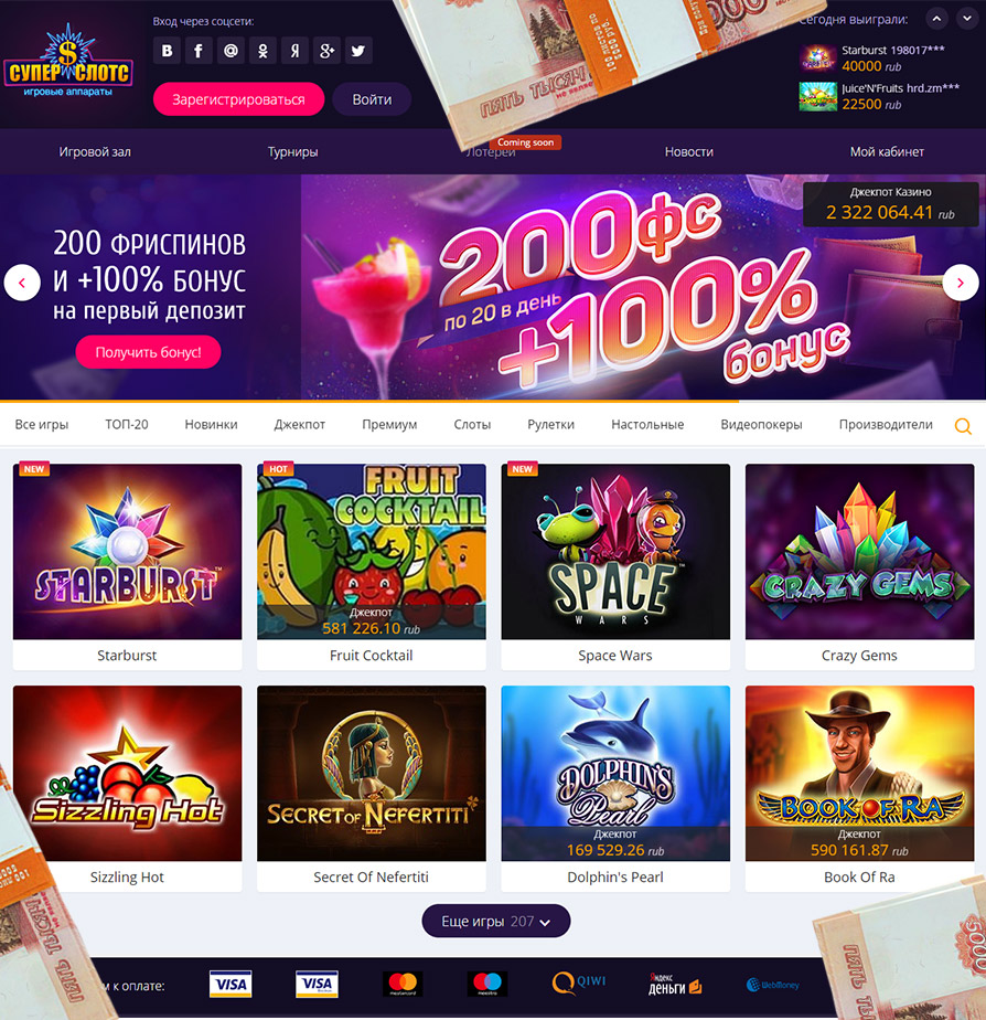 Промокоды для online casino welcome bonus